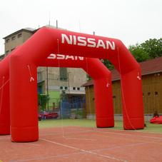 Nafukovací oblouky Nissan