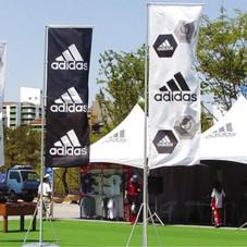Vlajka Adidas
